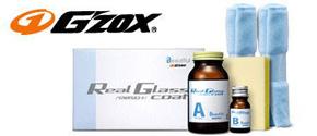 G'ZOXリアルガラスコート